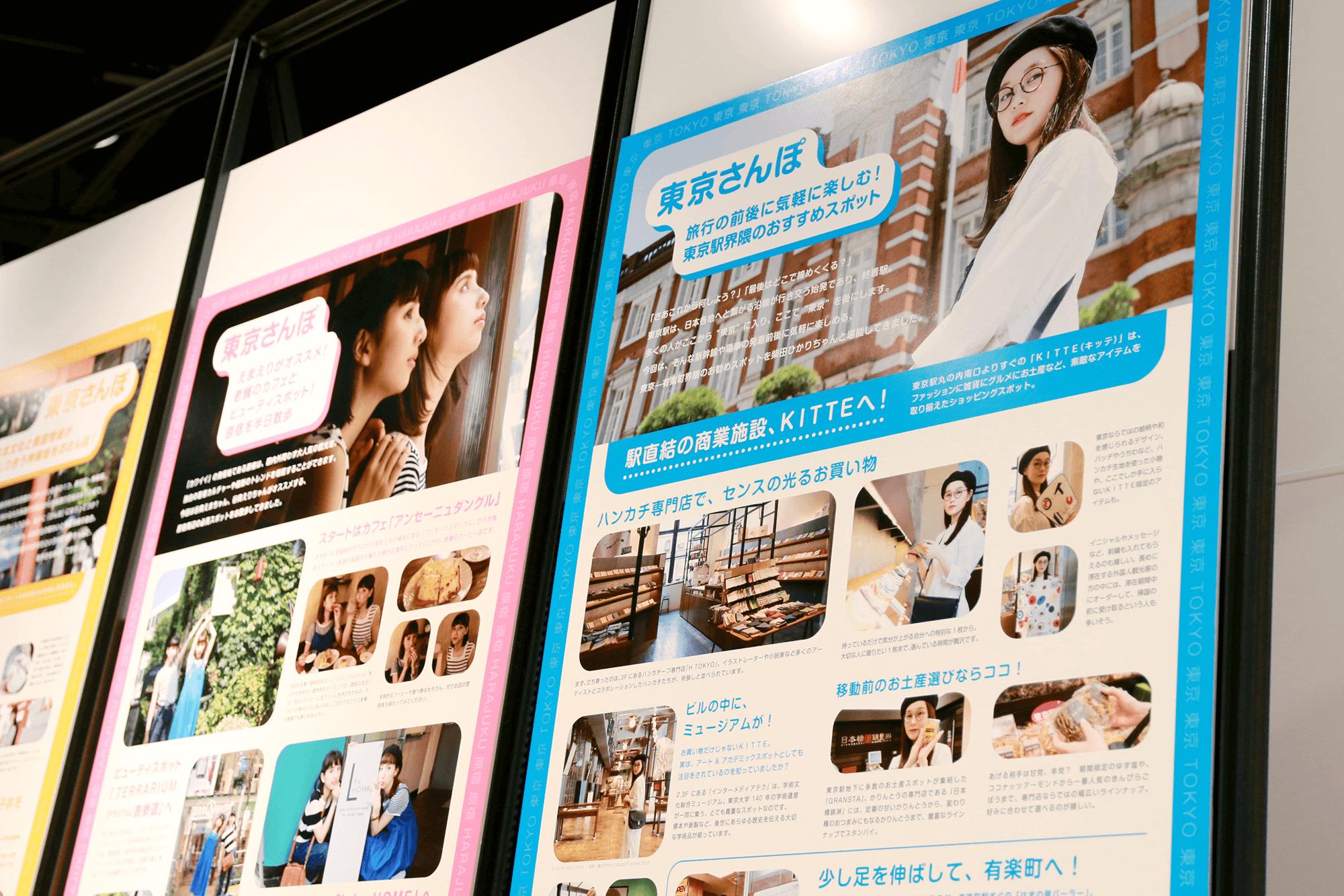MIX_poster_jp_2