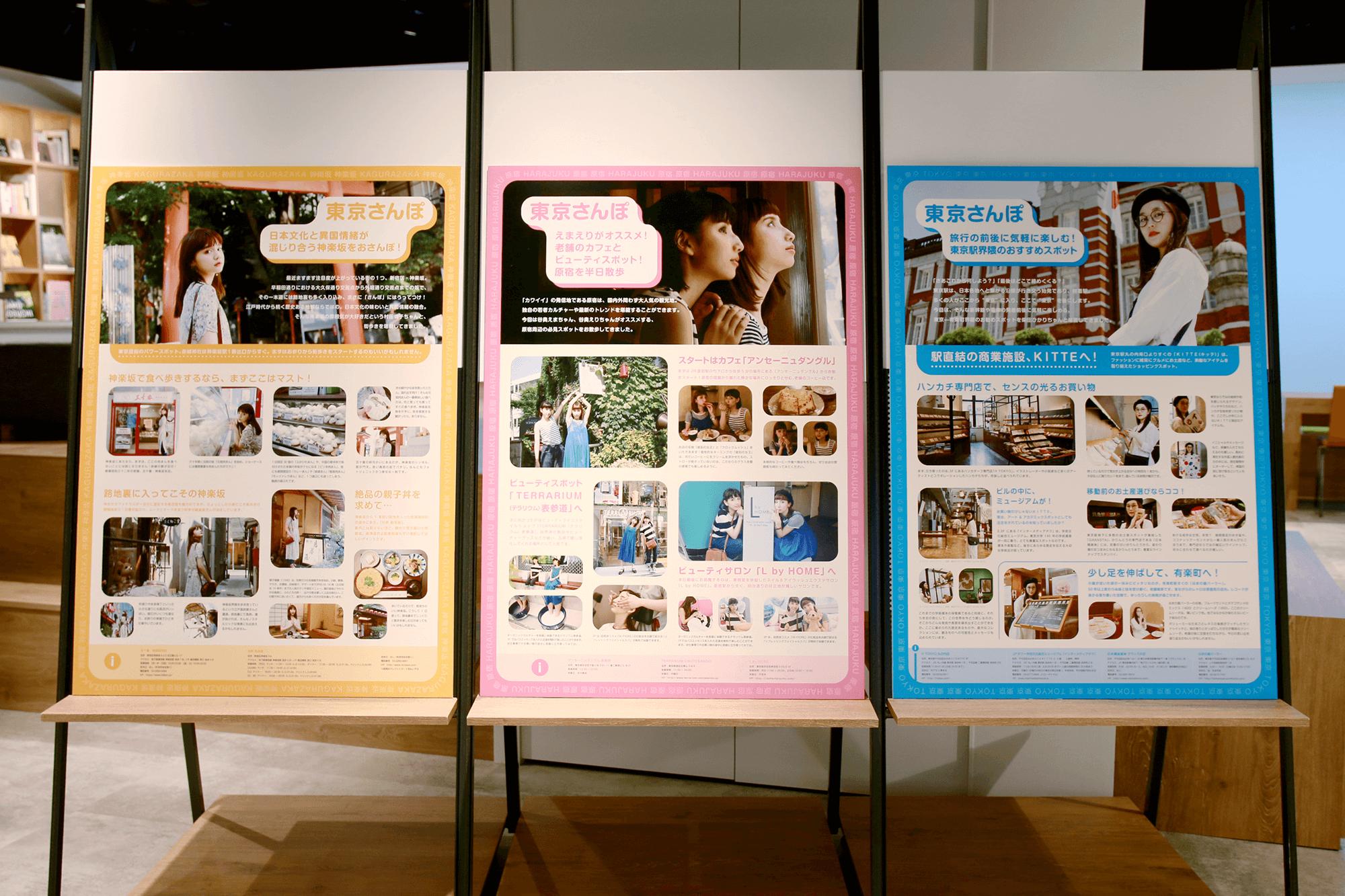 MIX_poster_jp_1