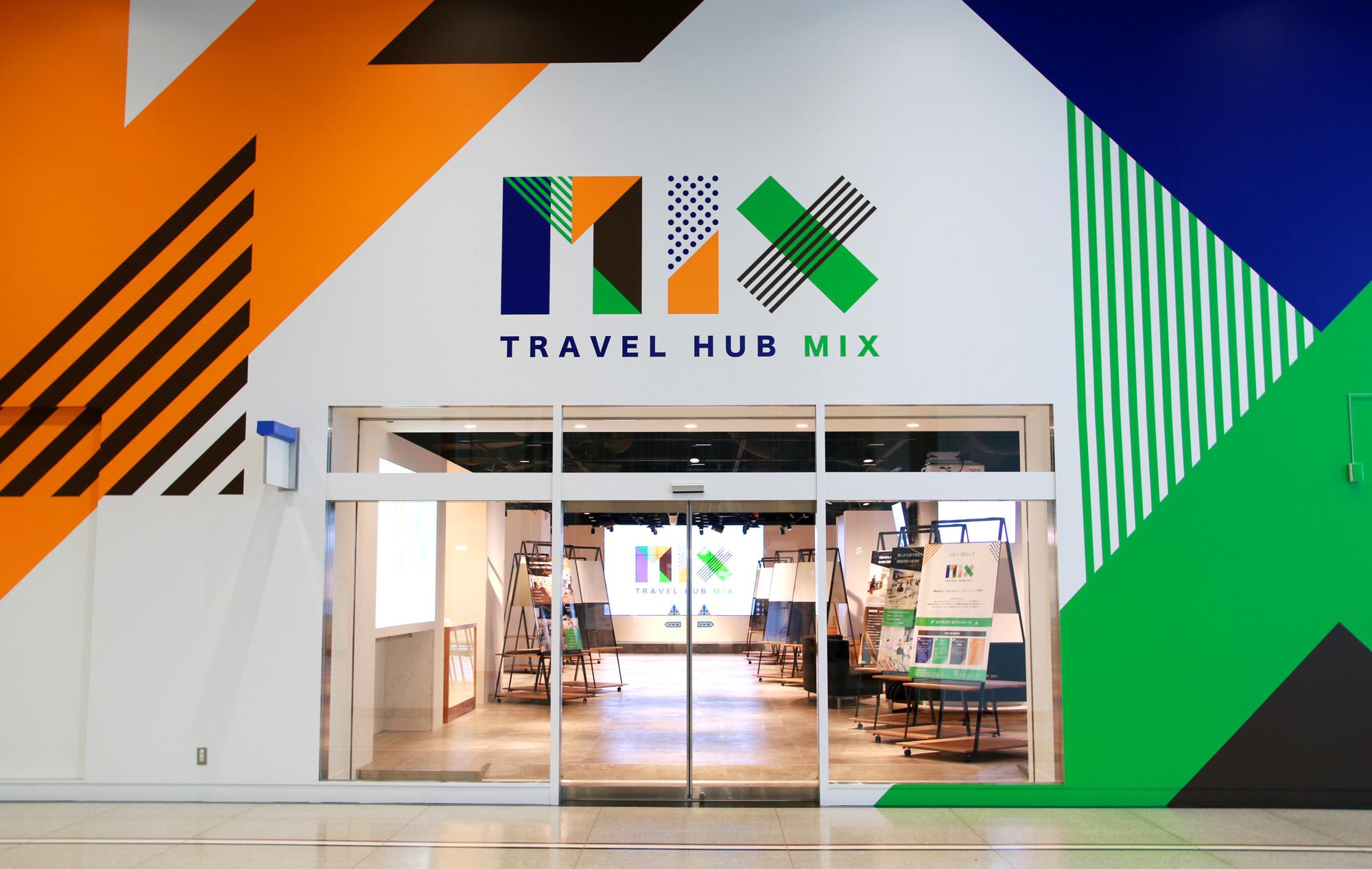 MIX_entrance