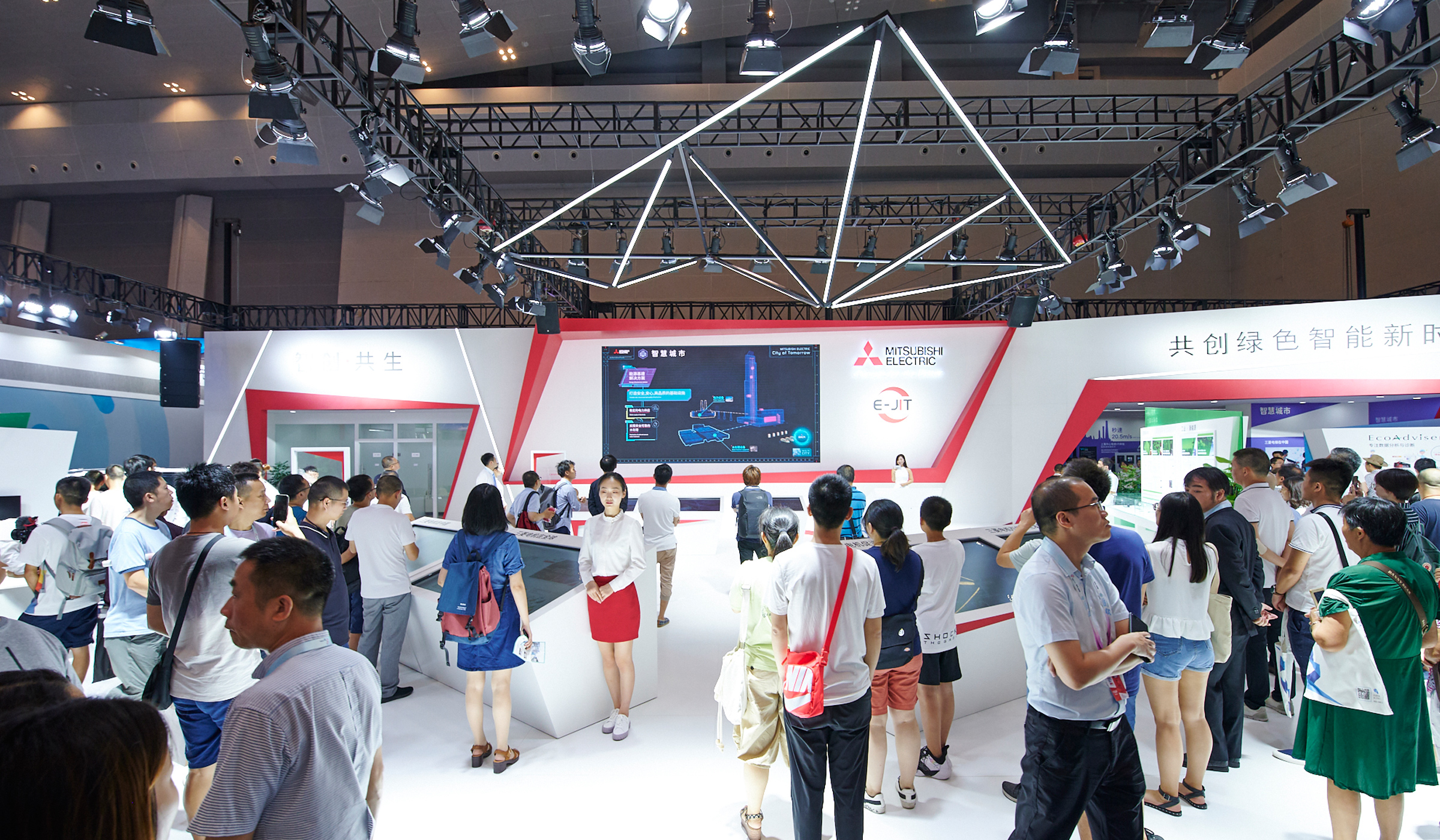 Designed Interactive Installation for Mitsubishi Electric China Event