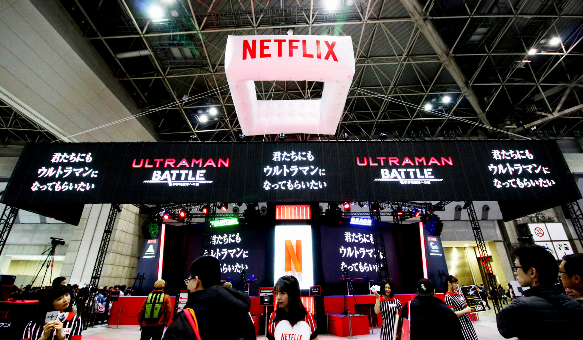 NETFLIX -ULTRAMAN BATTLE-
