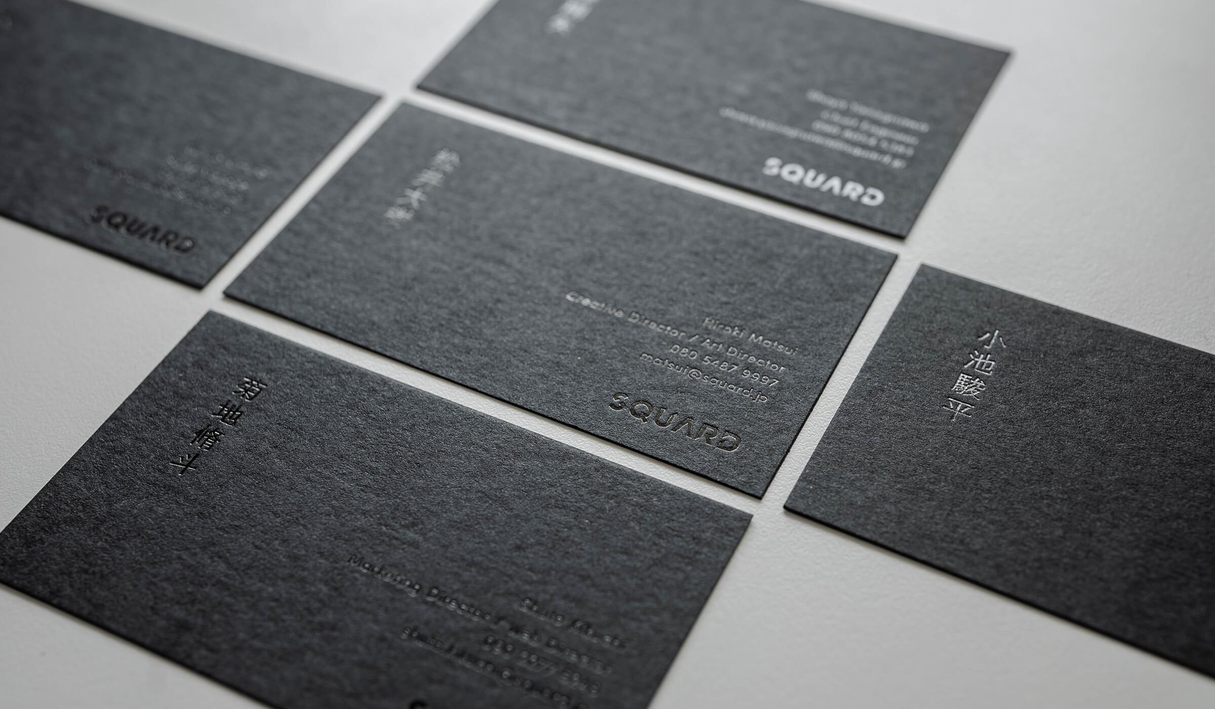 SQUARD, INC. Brand Design