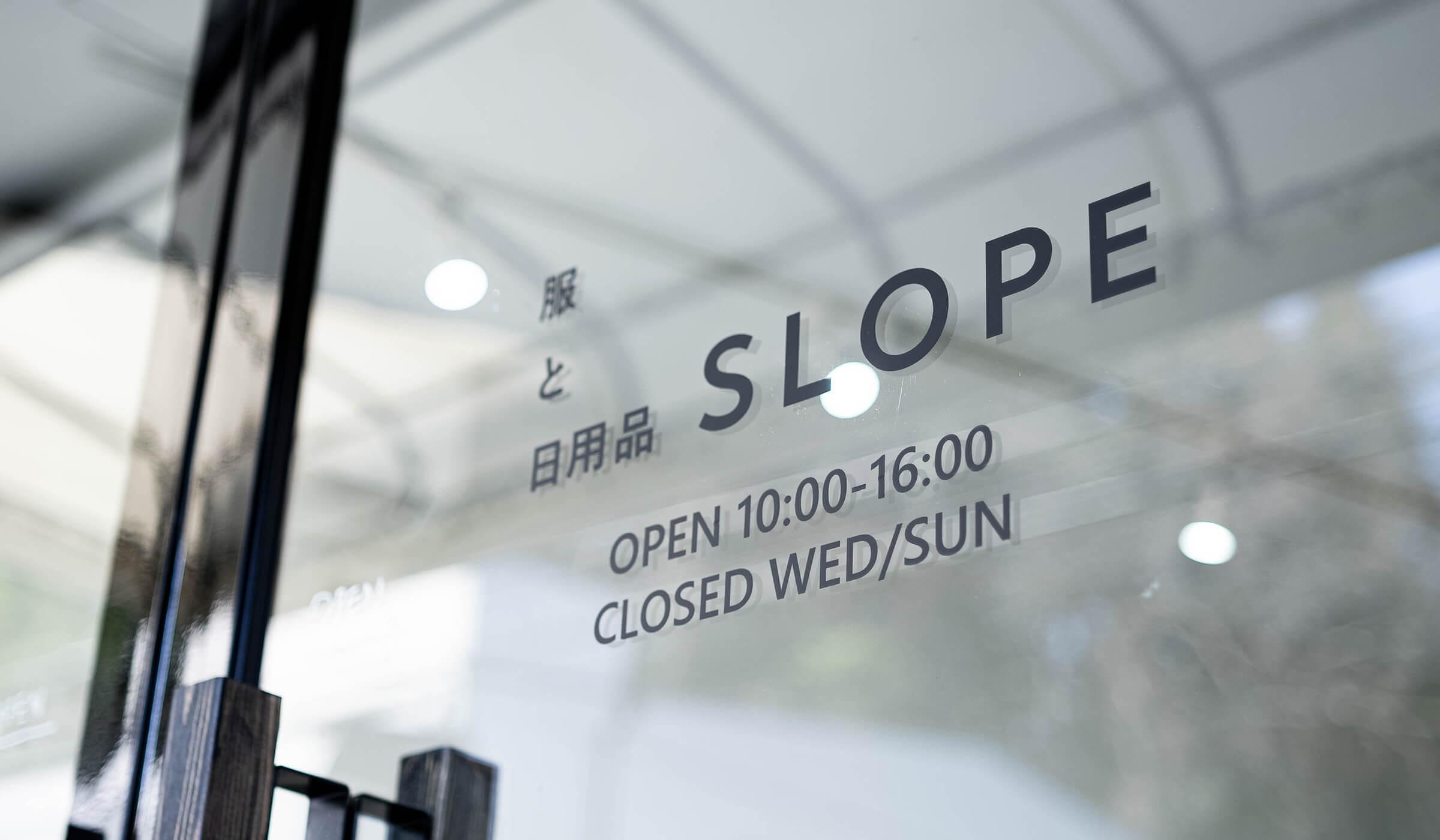 服と日用品 SLOPE