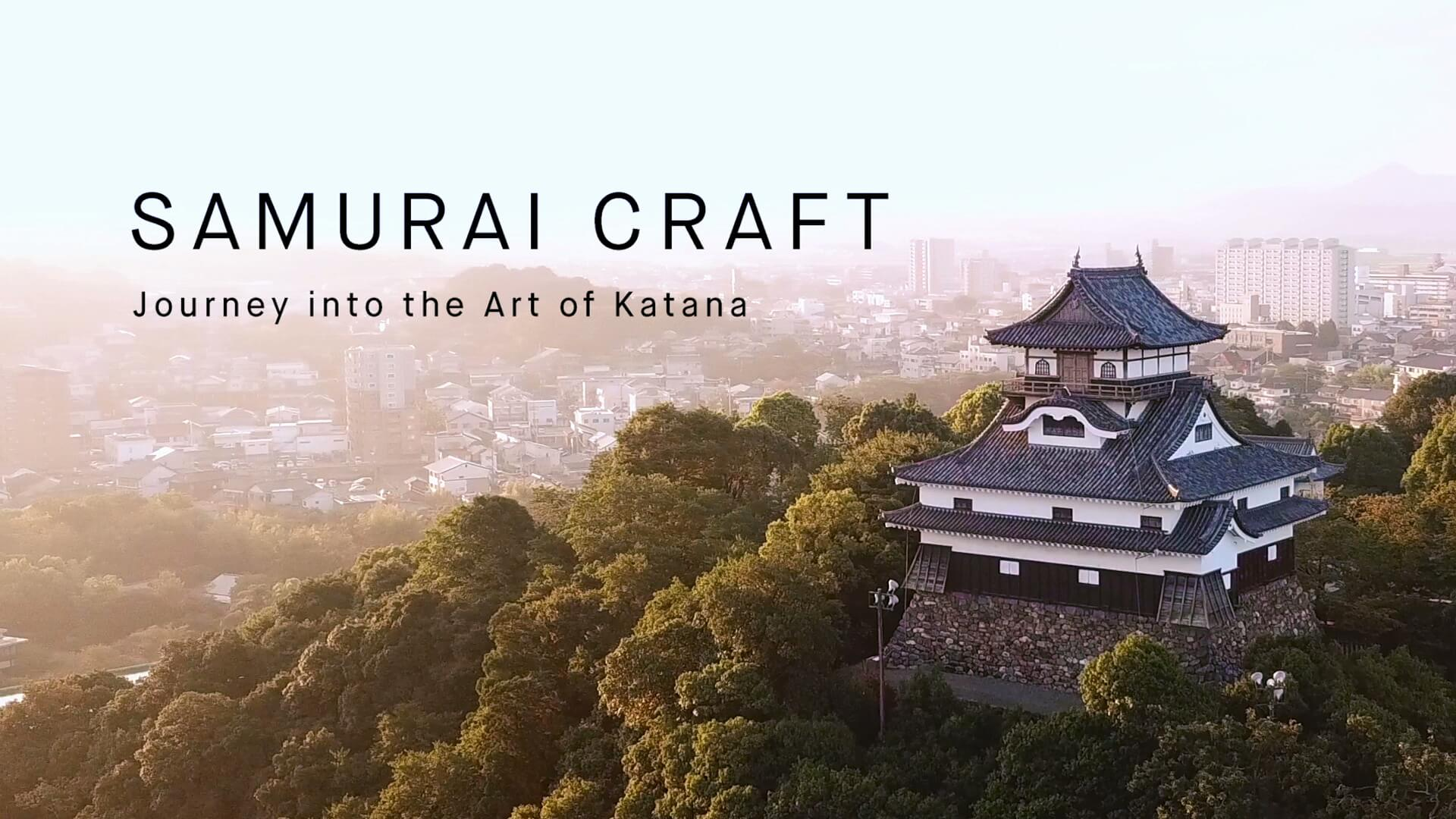 samurai_craft_movie