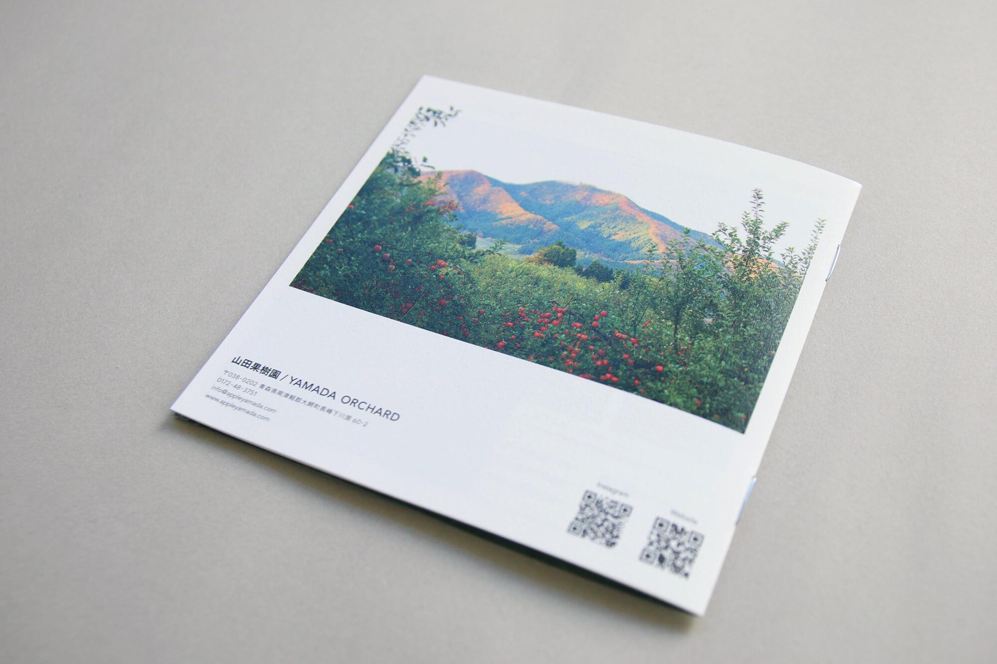 yamada_orchird_brochure