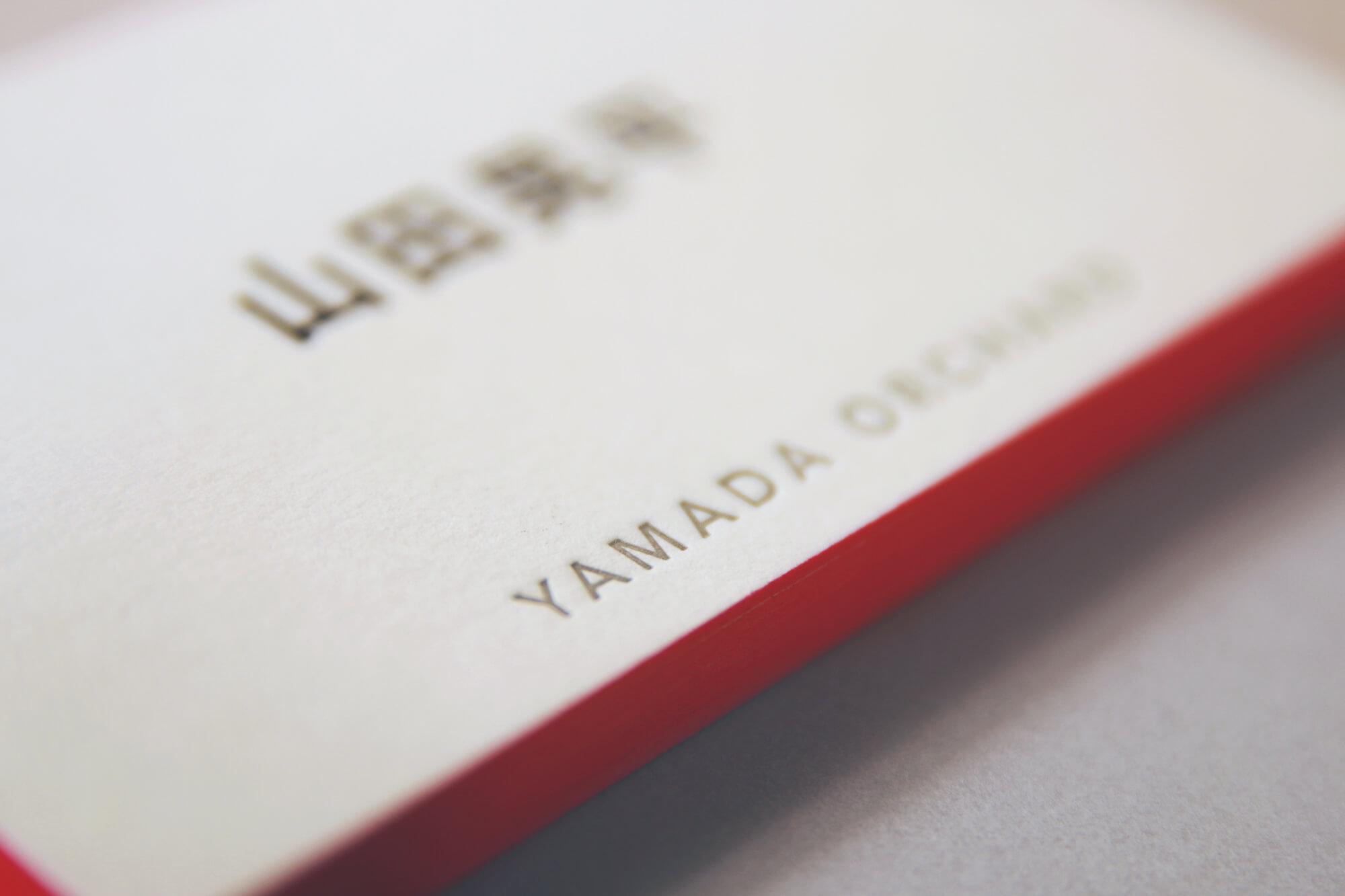 yamada_orchird_businesscard