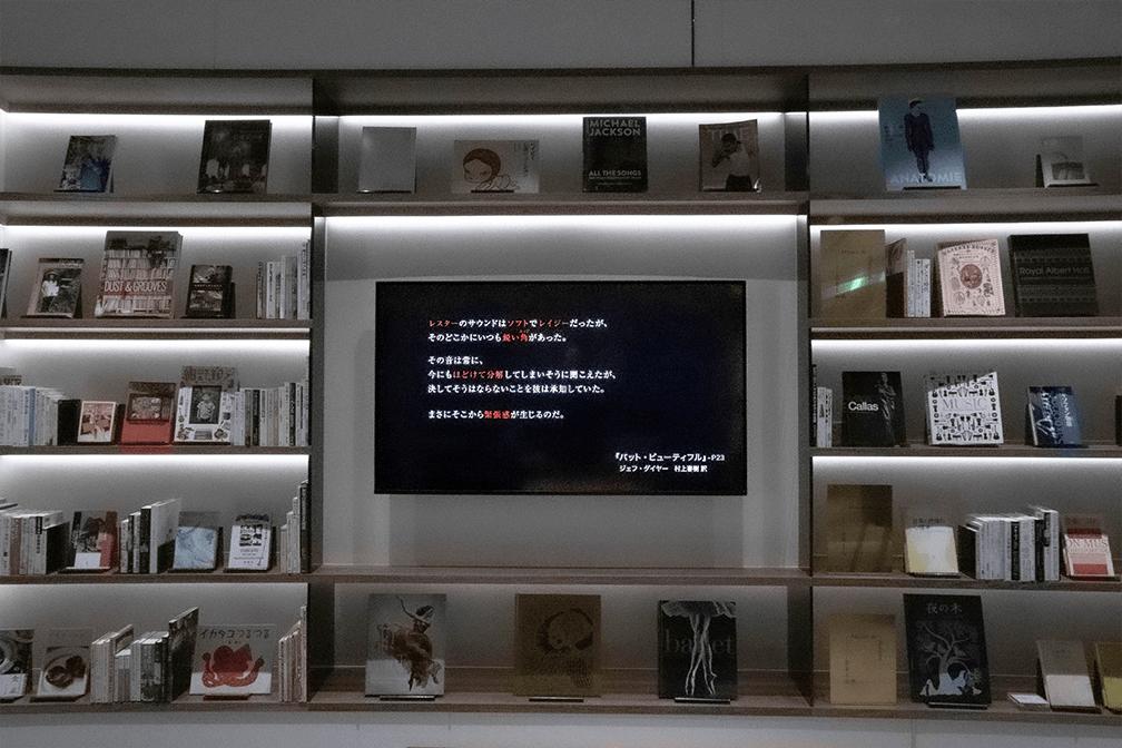 yamaha_ginza_installation